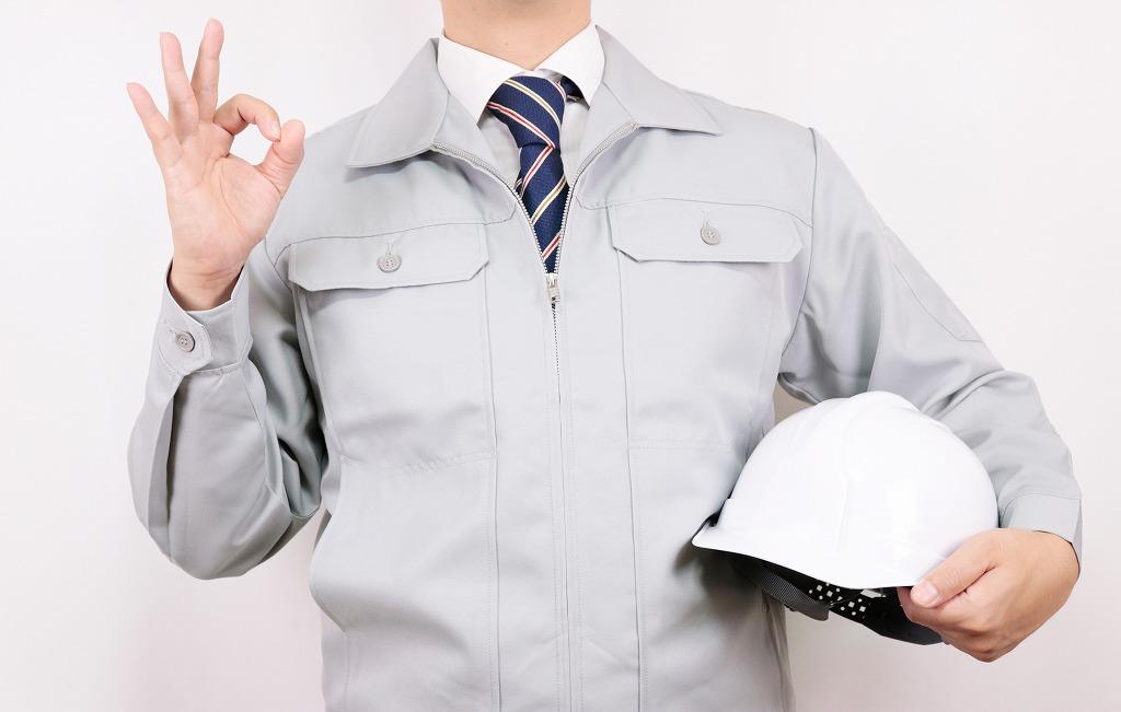仮設工事業者として働くのに年齢制限はある?